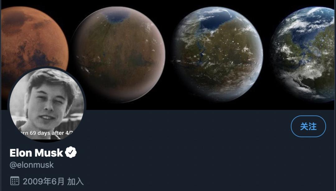 马斯克Twitter首页 来源:Twitter