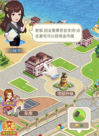 为什么广告里的山海经那么好玩,游戏里是另一回事?