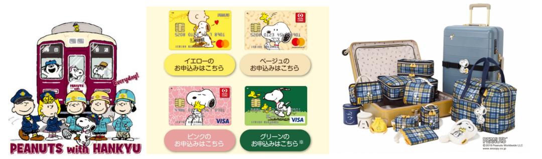 来自美国的史努比,如何在日本成了长青IP?