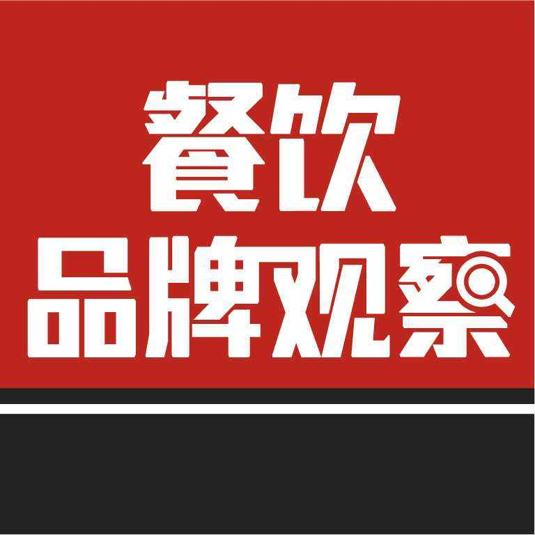 餐饮品牌首席智库,红餐品牌研究院官方号