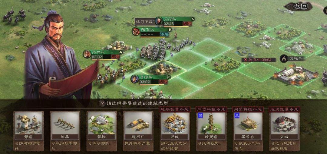 阿里游戏奇袭腾讯、网易,国区畅销榜TOP5大变天