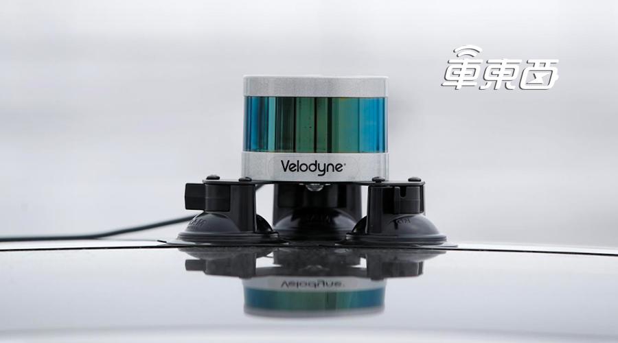 """激光雷达第一股来了:Velodyne将借""""壳""""上市,市值预期18亿美元"""