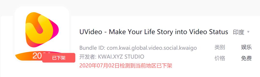 封禁中国应用72小时后:微信还能使用,QQ邮箱被墙