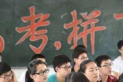 """2020高考:""""鲤鱼""""戴口罩,艰难""""跃龙门"""""""