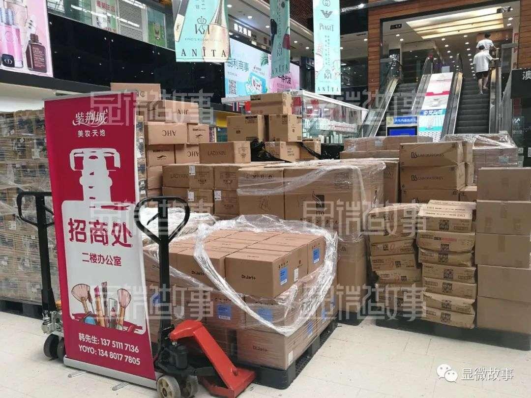 """""""美妆圣地""""华强北:供货全国网红、店租翻5倍、没100万别想开店"""