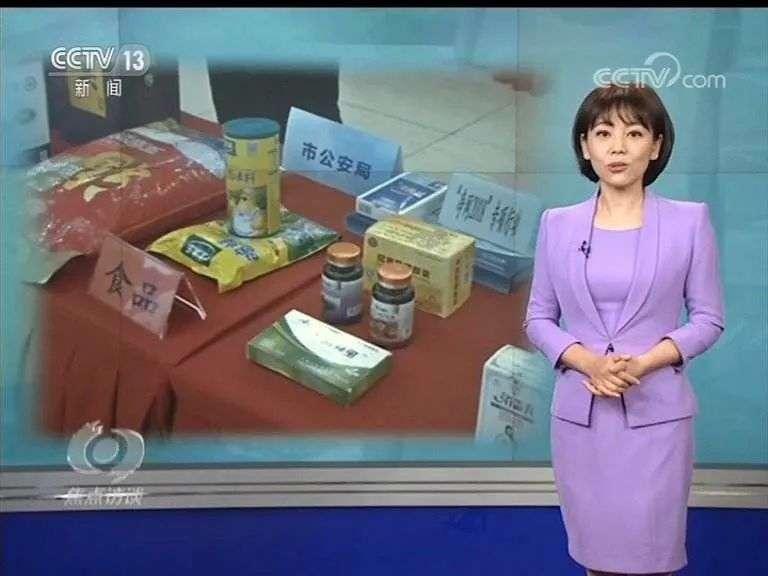 打入上流社会,中华土产的逆袭—BAI科全书