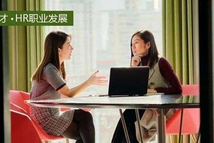 懂老板的心思,做好捧哏的角色,才是HR破局的第一要素