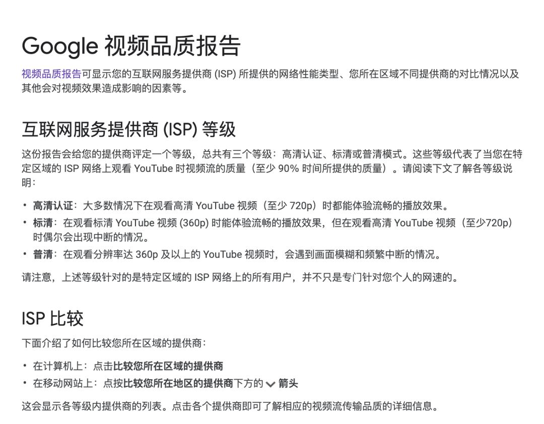 谁也成为不了中国的YouTube