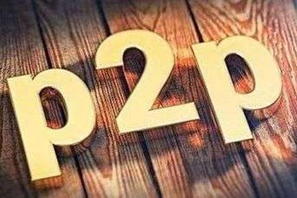 直击P2P清盘倒计时:投资人拿回本金已成一种奢望