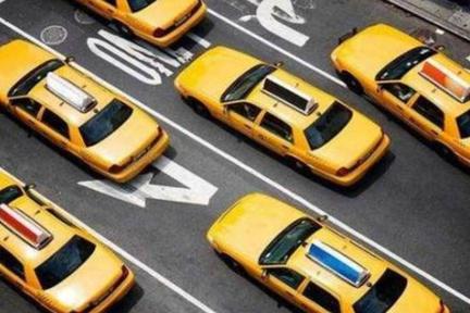 """井冈山北汽4.79亿收购神州租车8%股份,北汽接盘""""烫手山芋""""?"""