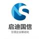 启迪国信云平台(PaaS)软件