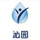 沁园净水器-凯洛格的合作品牌