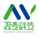 观麦科技物流供应链软件