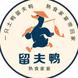 留夫鸭-舞象云的合作品牌
