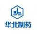 华北制药集团-纷享销客的合作品牌