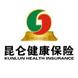 昆仑健康保险-智保云的合作品牌