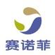 赛诺菲中国-竹间智能的合作品牌