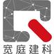 宽庭建科建筑工程行业软件