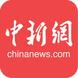 中国新闻网-新榜编辑器的合作品牌