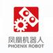 凤凰机器人-小麦助教的合作品牌
