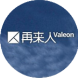 再来人Valeon-天客云的合作品牌