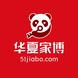 华夏家博网-信淼传媒的合作品牌