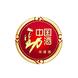 中国劲酒-爱设计的合作品牌