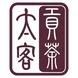 太客贡茶-鱼塘软件的合作品牌