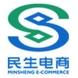 民生电商-平安云的合作品牌