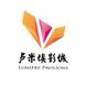 卢米埃影城-云盒子—企业云文档的合作品牌