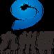 九州通医药-视臻科技的合作品牌