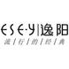 逸阳服饰-乐言科技的合作品牌