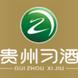 贵州习酒-云徙科技的合作品牌