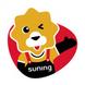 苏宁小店-巡查兵的合作品牌
