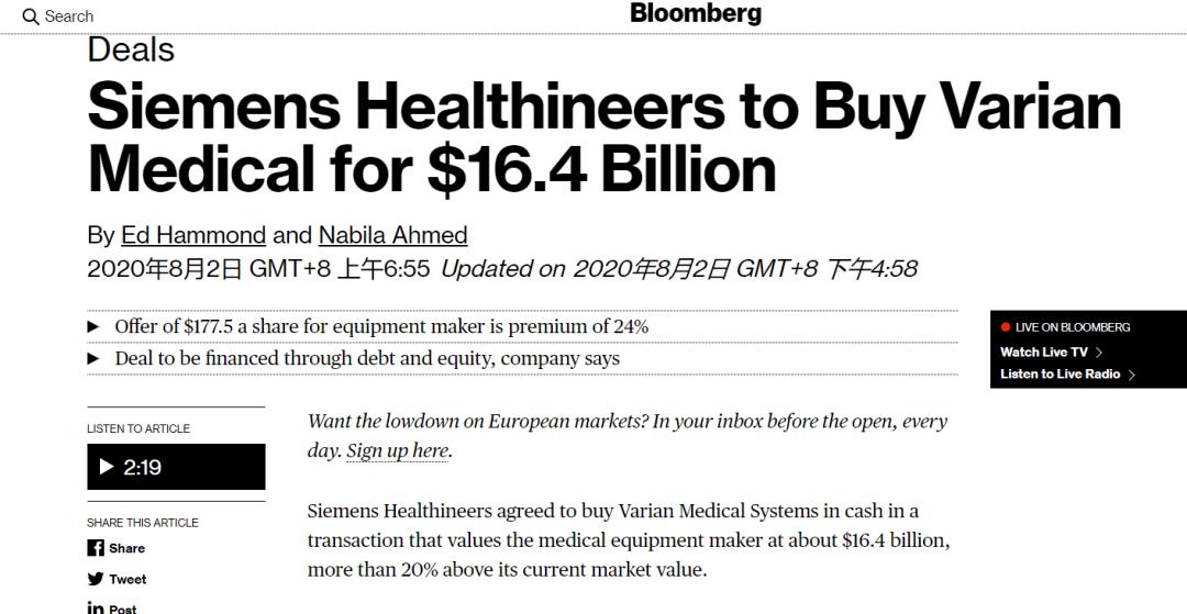 最前线   西门子医疗以164亿美金收购瓦里安,意在推进抗癌业务