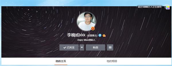 """最前线丨魅族李楠宣布成立怒喵科技,称将做""""有未来感的好东西"""""""