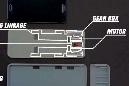 """套上这个壳,手机自己""""跑步""""去充电"""