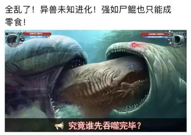"""龙王赘婿的套路,其实就是网文界的""""页游巨鲲"""""""