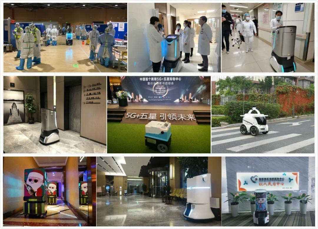 加速发力酒店机器人市场,「优地科技」获华住、首旅如家两大酒店集团战略持股