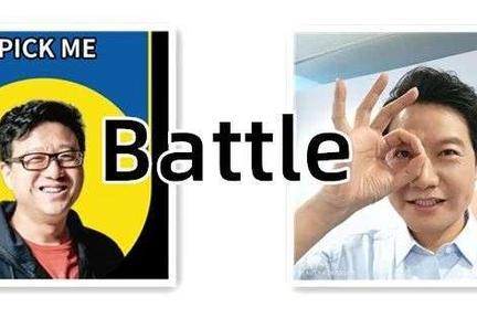丁磊和雷军隔空直播Battle,谁是赢家?