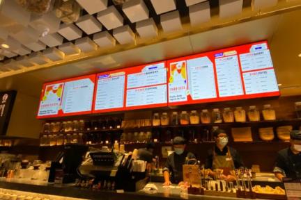 造价7000万,同仁堂开了养生咖啡店