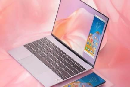 最前线 | 华为发了新款平板 MateBook X,起售价7999元