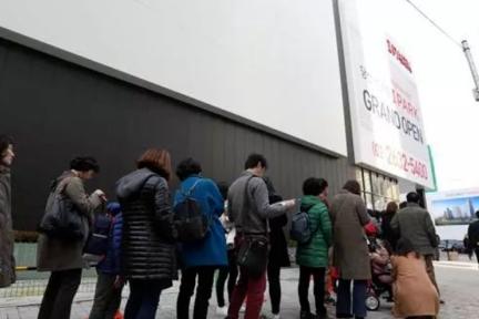 房价疯涨52%,首尔究竟发生了什么?