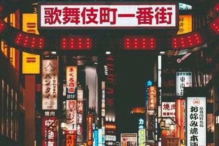同样过七夕的日本,约会交友市场也正发生变化
