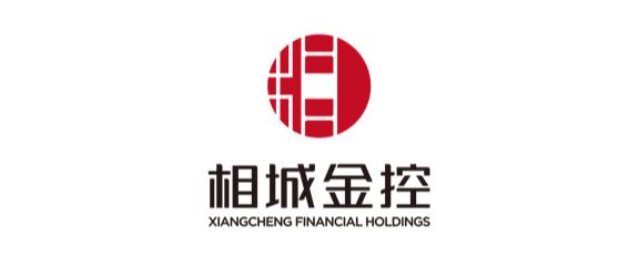 苏州市相城金融控股(集团)有限公司