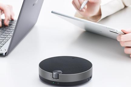 搭载声加科技回声消除技术,华为Free GO便携蓝牙音箱实现全双工高清免提会议体验