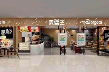 西式快餐品牌「麦堡王」A 轮获投 3500 万人民币,已开设 28 家门店