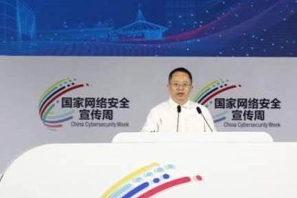 周鸿祎:郑州安全大脑建设即将启动