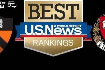 USNews全美大学排名出炉:普林斯顿蝉联冠军,MIT计算机专业第一