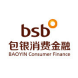 包银消费金融-灵伴即时的合作品牌